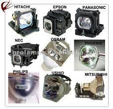 Sijalice i lampe za projektore