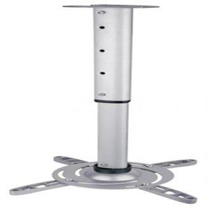 SBOX PM102L plafonski nosač za projektore